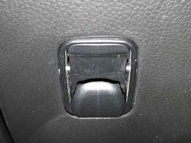 ハイブリッドFX 純正オーディオ 衝突被害軽減装置 車線逸脱警報 シートヒーター オートエアコン HUD 禁煙車 アイドリングストップ スマートキー オートライト 横滑り防止装置 ヘッドライトレベライザー(46枚目)