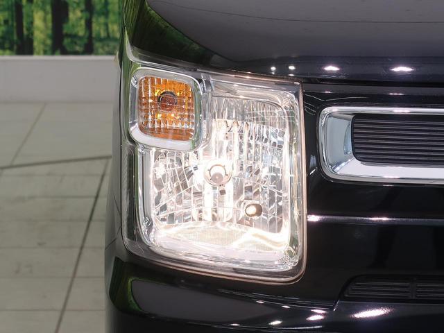 ハイブリッドFX 純正オーディオ 衝突被害軽減装置 車線逸脱警報 シートヒーター オートエアコン HUD 禁煙車 アイドリングストップ スマートキー オートライト 横滑り防止装置 ヘッドライトレベライザー(53枚目)