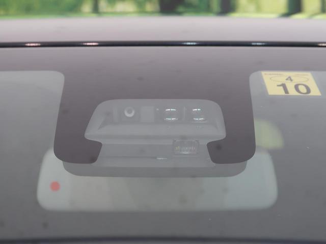 ハイブリッドFX 純正オーディオ 衝突被害軽減装置 車線逸脱警報 シートヒーター オートエアコン HUD 禁煙車 アイドリングストップ スマートキー オートライト 横滑り防止装置 ヘッドライトレベライザー(58枚目)