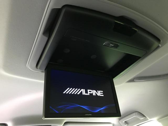 2.5Z Aエディション ALPINE大型ナビ 天吊モニター 両側電動ドア 衝突被害軽減装置 レーダークルーズ LEDヘッド クリアランスソナー リアオートエアコン 純正18AW スマートキー オートハイビーム 禁煙車 ETC(4枚目)