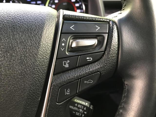 2.5Z Aエディション ALPINE大型ナビ 天吊モニター 両側電動ドア 衝突被害軽減装置 レーダークルーズ LEDヘッド クリアランスソナー リアオートエアコン 純正18AW スマートキー オートハイビーム 禁煙車 ETC(6枚目)