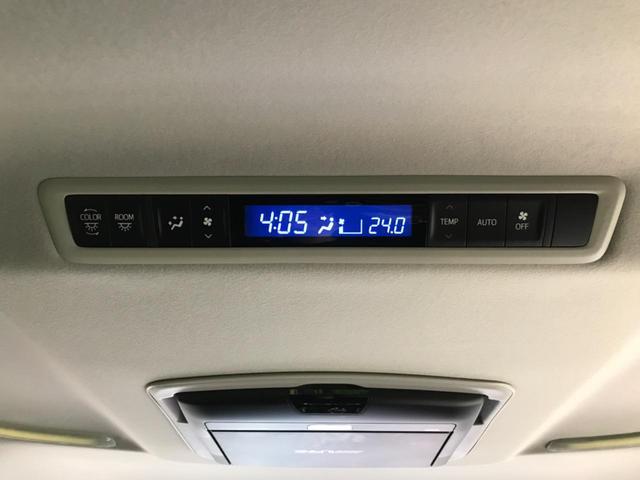 2.5Z Aエディション ALPINE大型ナビ 天吊モニター 両側電動ドア 衝突被害軽減装置 レーダークルーズ LEDヘッド クリアランスソナー リアオートエアコン 純正18AW スマートキー オートハイビーム 禁煙車 ETC(28枚目)
