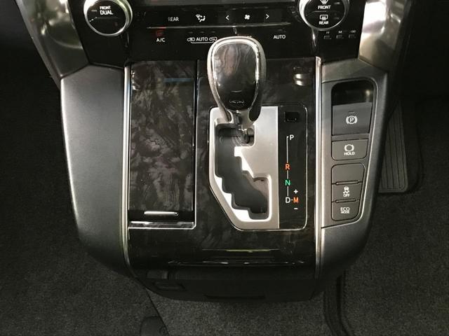 2.5Z Aエディション ALPINE大型ナビ 天吊モニター 両側電動ドア 衝突被害軽減装置 レーダークルーズ LEDヘッド クリアランスソナー リアオートエアコン 純正18AW スマートキー オートハイビーム 禁煙車 ETC(31枚目)