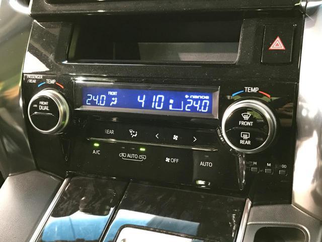2.5Z Aエディション ALPINE大型ナビ 天吊モニター 両側電動ドア 衝突被害軽減装置 レーダークルーズ LEDヘッド クリアランスソナー リアオートエアコン 純正18AW スマートキー オートハイビーム 禁煙車 ETC(43枚目)