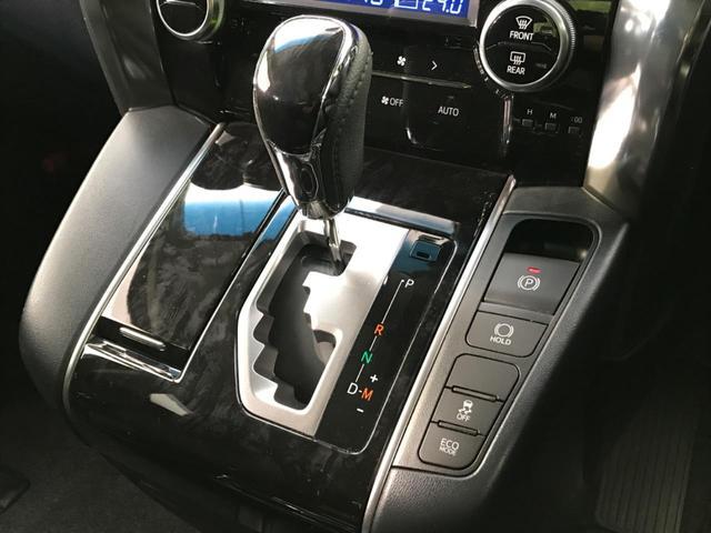 2.5Z Aエディション ALPINE大型ナビ 天吊モニター 両側電動ドア 衝突被害軽減装置 レーダークルーズ LEDヘッド クリアランスソナー リアオートエアコン 純正18AW スマートキー オートハイビーム 禁煙車 ETC(45枚目)