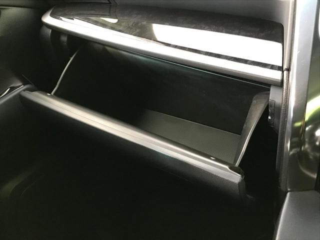 2.5Z Aエディション ALPINE大型ナビ 天吊モニター 両側電動ドア 衝突被害軽減装置 レーダークルーズ LEDヘッド クリアランスソナー リアオートエアコン 純正18AW スマートキー オートハイビーム 禁煙車 ETC(48枚目)