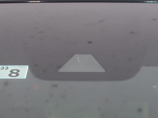 2.5Z Aエディション ALPINE大型ナビ 天吊モニター 両側電動ドア 衝突被害軽減装置 レーダークルーズ LEDヘッド クリアランスソナー リアオートエアコン 純正18AW スマートキー オートハイビーム 禁煙車 ETC(65枚目)