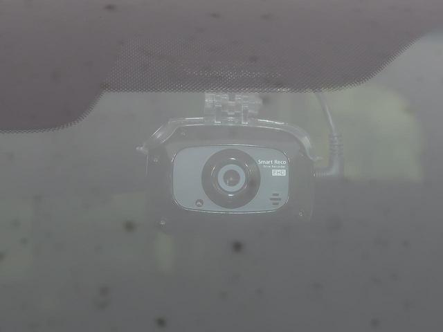 2.5Z Aエディション ALPINE大型ナビ 天吊モニター 両側電動ドア 衝突被害軽減装置 レーダークルーズ LEDヘッド クリアランスソナー リアオートエアコン 純正18AW スマートキー オートハイビーム 禁煙車 ETC(66枚目)