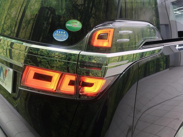 2.5Z Aエディション ALPINE大型ナビ 天吊モニター 両側電動ドア 衝突被害軽減装置 レーダークルーズ LEDヘッド クリアランスソナー リアオートエアコン 純正18AW スマートキー オートハイビーム 禁煙車 ETC(67枚目)