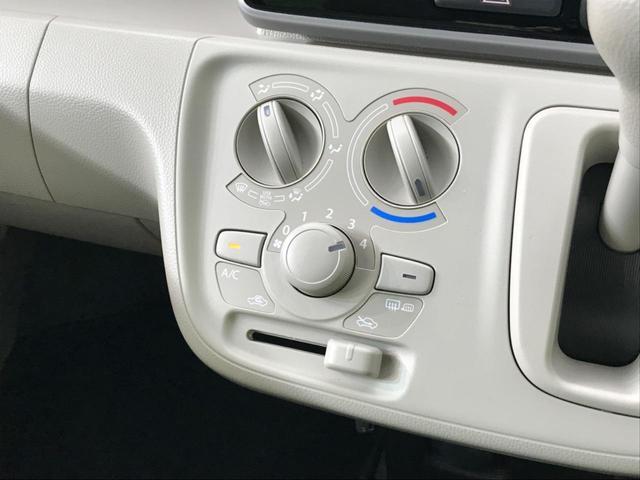 FA 4WD 純正8インチナビ フルセグ キーレスエントリー シートヒーター アイドリングストップ 横滑り防止措置 ETC 禁煙車 Bluetooth(34枚目)
