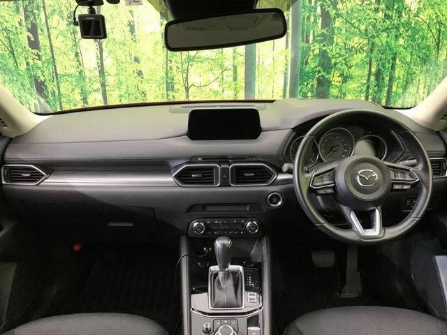 25S プロアクティブ 4WD 純正コネクトナビ 全方位カメラ 電動リアゲート 衝突被害軽減装置 レーダークルーズ クリアランスソナー bluetooth接続 LEDヘッド レーンキープ 横滑り防止装置 禁煙車 スマートキー(2枚目)