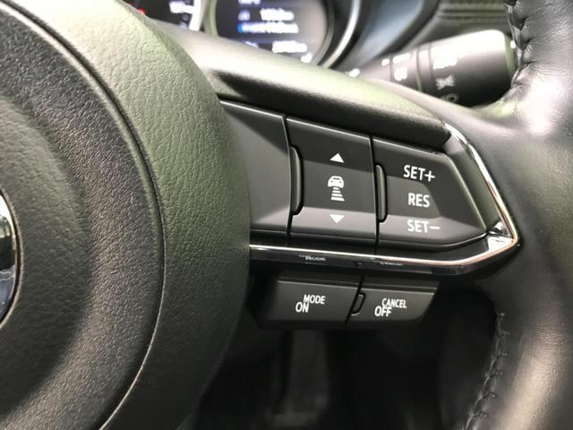 25S プロアクティブ 4WD 純正コネクトナビ 全方位カメラ 電動リアゲート 衝突被害軽減装置 レーダークルーズ クリアランスソナー bluetooth接続 LEDヘッド レーンキープ 横滑り防止装置 禁煙車 スマートキー(7枚目)