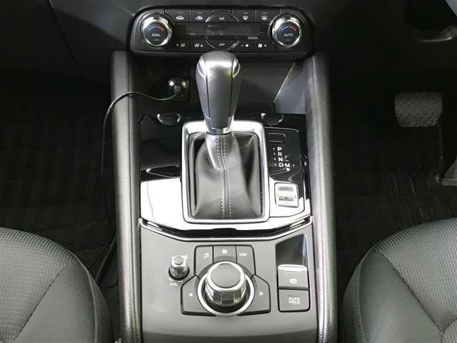 25S プロアクティブ 4WD 純正コネクトナビ 全方位カメラ 電動リアゲート 衝突被害軽減装置 レーダークルーズ クリアランスソナー bluetooth接続 LEDヘッド レーンキープ 横滑り防止装置 禁煙車 スマートキー(23枚目)
