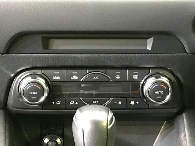 25S プロアクティブ 4WD 純正コネクトナビ 全方位カメラ 電動リアゲート 衝突被害軽減装置 レーダークルーズ クリアランスソナー bluetooth接続 LEDヘッド レーンキープ 横滑り防止装置 禁煙車 スマートキー(24枚目)