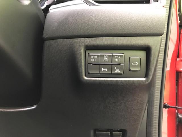 25S プロアクティブ 4WD 純正コネクトナビ 全方位カメラ 電動リアゲート 衝突被害軽減装置 レーダークルーズ クリアランスソナー bluetooth接続 LEDヘッド レーンキープ 横滑り防止装置 禁煙車 スマートキー(33枚目)