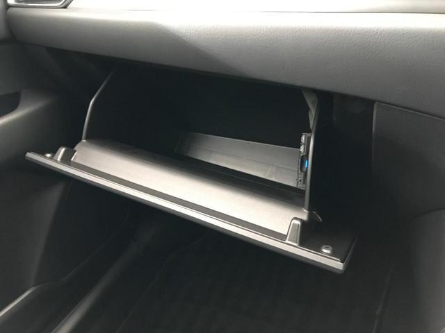 25S プロアクティブ 4WD 純正コネクトナビ 全方位カメラ 電動リアゲート 衝突被害軽減装置 レーダークルーズ クリアランスソナー bluetooth接続 LEDヘッド レーンキープ 横滑り防止装置 禁煙車 スマートキー(41枚目)