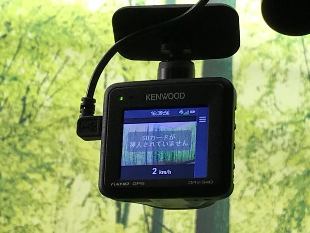 25S プロアクティブ 4WD 純正コネクトナビ 全方位カメラ 電動リアゲート 衝突被害軽減装置 レーダークルーズ クリアランスソナー bluetooth接続 LEDヘッド レーンキープ 横滑り防止装置 禁煙車 スマートキー(43枚目)