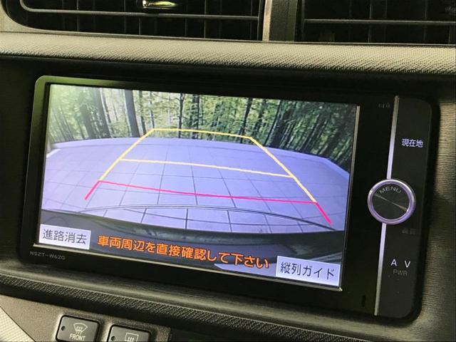 S 禁煙車 純正SDナビ バックモニター スマートキー ETC ステアリングスイッチ フォグライト HIDヘッドライト オートエアコン bluetooth再生(7枚目)