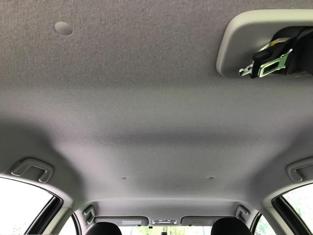 S 禁煙車 純正SDナビ バックモニター スマートキー ETC ステアリングスイッチ フォグライト HIDヘッドライト オートエアコン bluetooth再生(23枚目)