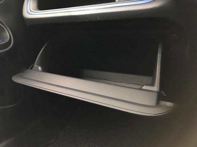 S 禁煙車 純正SDナビ バックモニター スマートキー ETC ステアリングスイッチ フォグライト HIDヘッドライト オートエアコン bluetooth再生(24枚目)