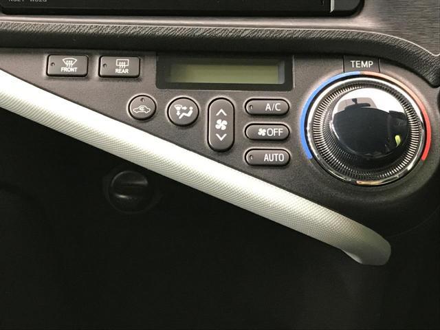 S 禁煙車 純正SDナビ バックモニター スマートキー ETC ステアリングスイッチ フォグライト HIDヘッドライト オートエアコン bluetooth再生(37枚目)