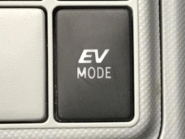 S 禁煙車 純正SDナビ バックモニター スマートキー ETC ステアリングスイッチ フォグライト HIDヘッドライト オートエアコン bluetooth再生(39枚目)