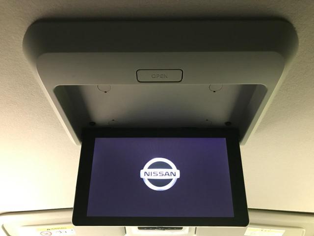 ハイウェイスター 禁煙車 ワンオーナー 純正9型ナビ フリップダウンモニター アラウンドビューモニター プロパイロット インテリジェントエマージェンシーブレーキ 両側電動スライドドア ETC Bluetooth(7枚目)