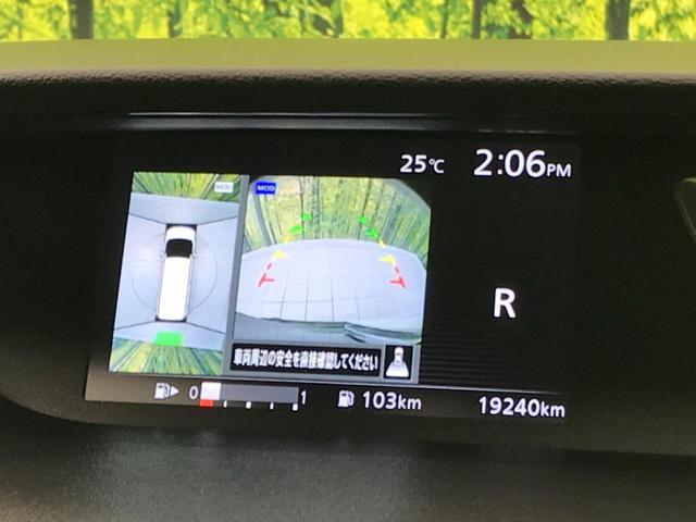 ハイウェイスター 禁煙車 ワンオーナー 純正9型ナビ フリップダウンモニター アラウンドビューモニター プロパイロット インテリジェントエマージェンシーブレーキ 両側電動スライドドア ETC Bluetooth(8枚目)