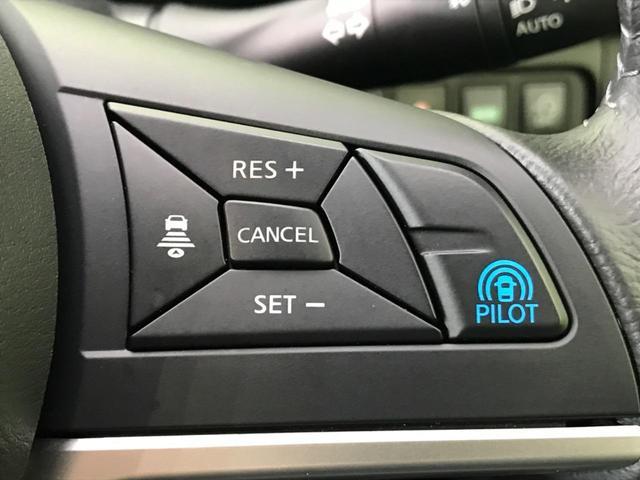 ハイウェイスター 禁煙車 ワンオーナー 純正9型ナビ フリップダウンモニター アラウンドビューモニター プロパイロット インテリジェントエマージェンシーブレーキ 両側電動スライドドア ETC Bluetooth(9枚目)
