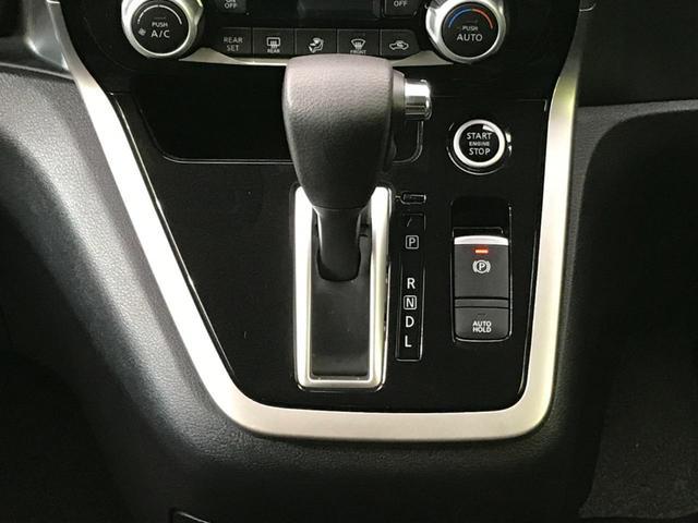 ハイウェイスター 禁煙車 ワンオーナー 純正9型ナビ フリップダウンモニター アラウンドビューモニター プロパイロット インテリジェントエマージェンシーブレーキ 両側電動スライドドア ETC Bluetooth(22枚目)