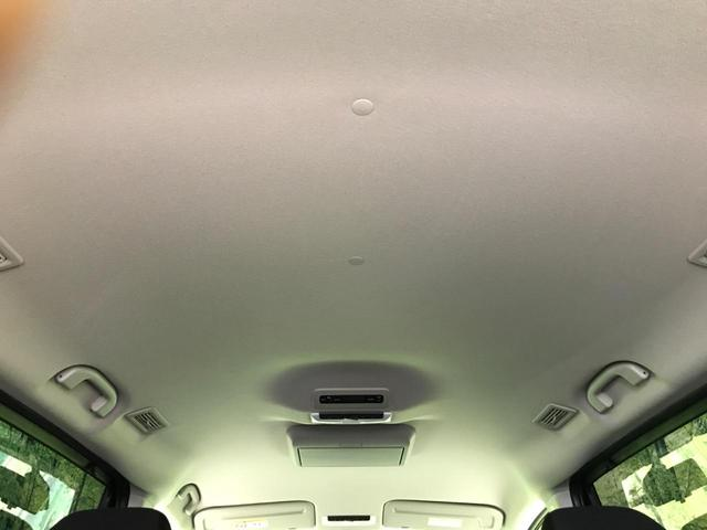 ハイウェイスター 禁煙車 ワンオーナー 純正9型ナビ フリップダウンモニター アラウンドビューモニター プロパイロット インテリジェントエマージェンシーブレーキ 両側電動スライドドア ETC Bluetooth(23枚目)