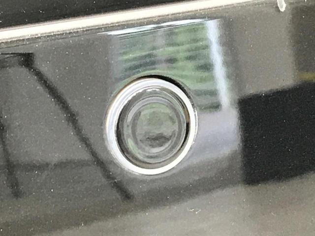 ハイウェイスター 禁煙車 ワンオーナー 純正9型ナビ フリップダウンモニター アラウンドビューモニター プロパイロット インテリジェントエマージェンシーブレーキ 両側電動スライドドア ETC Bluetooth(31枚目)