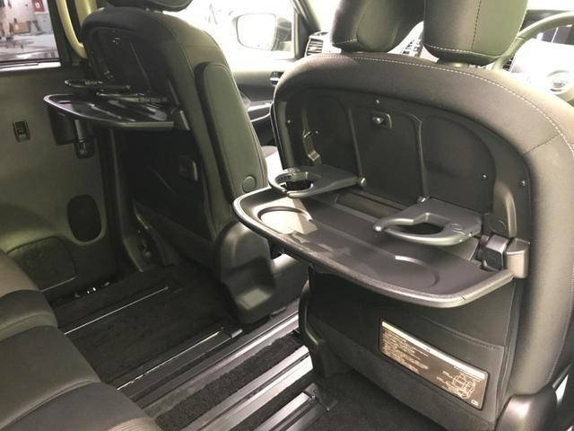 ハイウェイスター 禁煙車 ワンオーナー 純正9型ナビ フリップダウンモニター アラウンドビューモニター プロパイロット インテリジェントエマージェンシーブレーキ 両側電動スライドドア ETC Bluetooth(32枚目)