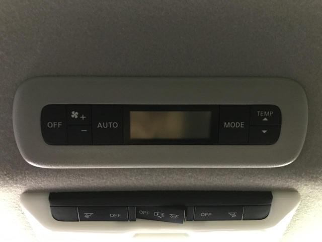 ハイウェイスター 禁煙車 ワンオーナー 純正9型ナビ フリップダウンモニター アラウンドビューモニター プロパイロット インテリジェントエマージェンシーブレーキ 両側電動スライドドア ETC Bluetooth(35枚目)