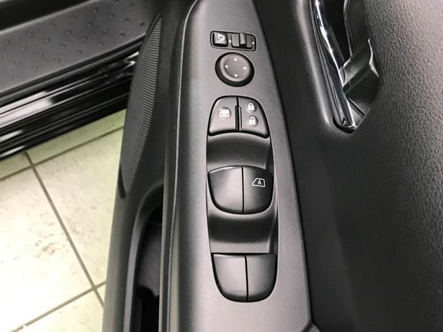 ハイウェイスター 禁煙車 ワンオーナー 純正9型ナビ フリップダウンモニター アラウンドビューモニター プロパイロット インテリジェントエマージェンシーブレーキ 両側電動スライドドア ETC Bluetooth(37枚目)