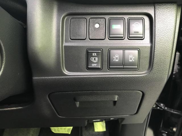 ハイウェイスター 禁煙車 ワンオーナー 純正9型ナビ フリップダウンモニター アラウンドビューモニター プロパイロット インテリジェントエマージェンシーブレーキ 両側電動スライドドア ETC Bluetooth(39枚目)