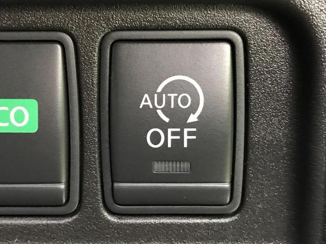 ハイウェイスター 禁煙車 ワンオーナー 純正9型ナビ フリップダウンモニター アラウンドビューモニター プロパイロット インテリジェントエマージェンシーブレーキ 両側電動スライドドア ETC Bluetooth(40枚目)