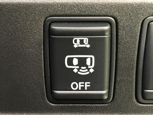 ハイウェイスター 禁煙車 ワンオーナー 純正9型ナビ フリップダウンモニター アラウンドビューモニター プロパイロット インテリジェントエマージェンシーブレーキ 両側電動スライドドア ETC Bluetooth(43枚目)