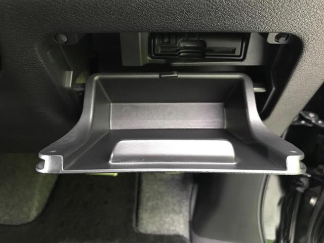 ハイウェイスター 禁煙車 ワンオーナー 純正9型ナビ フリップダウンモニター アラウンドビューモニター プロパイロット インテリジェントエマージェンシーブレーキ 両側電動スライドドア ETC Bluetooth(44枚目)