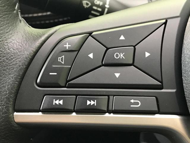 ハイウェイスター 禁煙車 ワンオーナー 純正9型ナビ フリップダウンモニター アラウンドビューモニター プロパイロット インテリジェントエマージェンシーブレーキ 両側電動スライドドア ETC Bluetooth(50枚目)