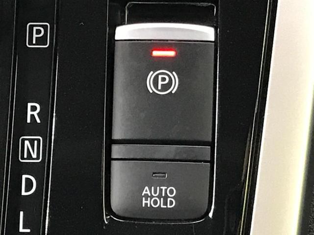 ハイウェイスター 禁煙車 ワンオーナー 純正9型ナビ フリップダウンモニター アラウンドビューモニター プロパイロット インテリジェントエマージェンシーブレーキ 両側電動スライドドア ETC Bluetooth(52枚目)