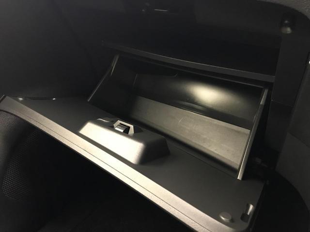 ハイウェイスター 禁煙車 ワンオーナー 純正9型ナビ フリップダウンモニター アラウンドビューモニター プロパイロット インテリジェントエマージェンシーブレーキ 両側電動スライドドア ETC Bluetooth(55枚目)