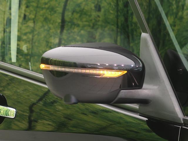 ハイウェイスター 禁煙車 ワンオーナー 純正9型ナビ フリップダウンモニター アラウンドビューモニター プロパイロット インテリジェントエマージェンシーブレーキ 両側電動スライドドア ETC Bluetooth(67枚目)