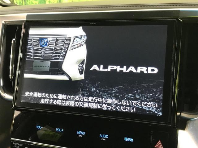 2.5S Cパッケージ 禁煙車 10型純正SDナビ フリップダウンモニター 両側電動スライドドア クルーズコントロール バックモニター クリアランスソナー 純正18AW bluetooth LEDヘッド LEDフォグ ETC(7枚目)