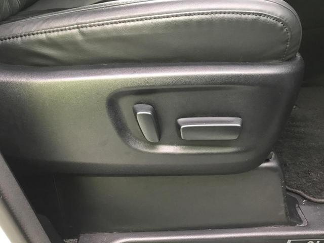 2.5S Cパッケージ 禁煙車 10型純正SDナビ フリップダウンモニター 両側電動スライドドア クルーズコントロール バックモニター クリアランスソナー 純正18AW bluetooth LEDヘッド LEDフォグ ETC(41枚目)