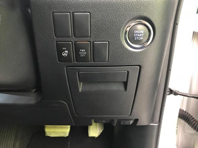 2.5S Cパッケージ 禁煙車 10型純正SDナビ フリップダウンモニター 両側電動スライドドア クルーズコントロール バックモニター クリアランスソナー 純正18AW bluetooth LEDヘッド LEDフォグ ETC(42枚目)