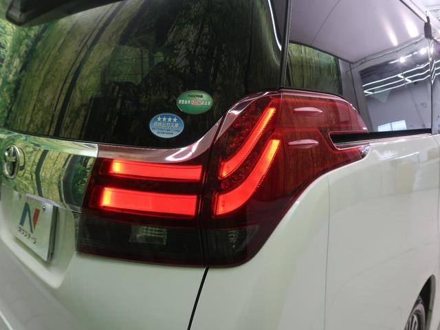 2.5S Cパッケージ 禁煙車 10型純正SDナビ フリップダウンモニター 両側電動スライドドア クルーズコントロール バックモニター クリアランスソナー 純正18AW bluetooth LEDヘッド LEDフォグ ETC(68枚目)