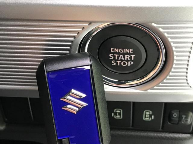 ハイブリッドX 届出済未使用車 両側電動ドア 衝突被害軽減装置 クリアランスソナー アイドリングストップ シートヒーター 車線逸脱警報 スマートキー プッシュスタート オートエアコン オートハイビーム 禁煙車(37枚目)