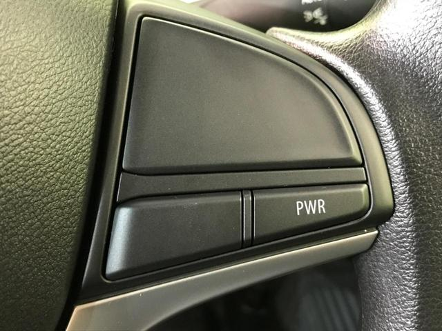 ハイブリッドX 届出済未使用車 両側電動ドア 衝突被害軽減装置 クリアランスソナー アイドリングストップ シートヒーター 車線逸脱警報 スマートキー プッシュスタート オートエアコン オートハイビーム 禁煙車(43枚目)