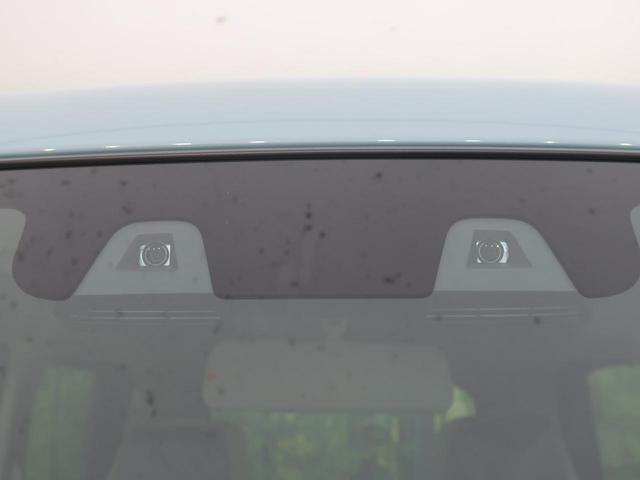 ハイブリッドX 届出済未使用車 両側電動ドア 衝突被害軽減装置 クリアランスソナー アイドリングストップ シートヒーター 車線逸脱警報 スマートキー プッシュスタート オートエアコン オートハイビーム 禁煙車(60枚目)